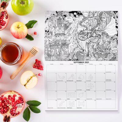 Nun Aleph Ink Calendar – 2021